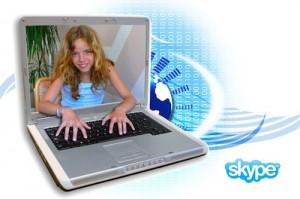 skype23